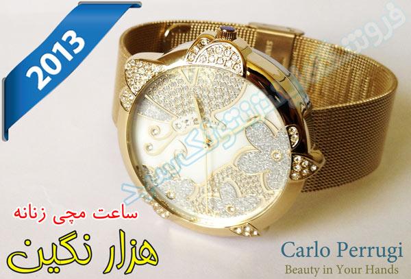 خرید ساعت مچی carlo pruggi اصفهان
